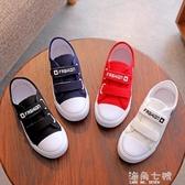 春秋帆布鞋男女童鞋子白色板鞋低幫純色休閒單鞋小白球鞋 海角七號