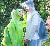 雨衣女成人韓國時尚雨披外套加大加厚套裝徒步透明單人男防水學生【店慶全館89折下殺】