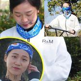 戶外運動多用途頭巾魔術頭帶騎行面巾防塵圍脖吸汗巾徒步裝備