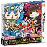 任天堂 N3DS 3DS 妖怪手錶 3 壽司 + 天婦羅 雙重包  日規機用 【現貨】
