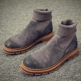 襪靴 2019新款馬丁靴男潮流襪口套筒一腳蹬工裝英倫復古切爾西短靴【快速出貨】
