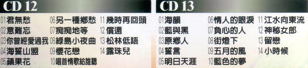 高傳真音響 3 CD 5片裝 (音樂影片購)
