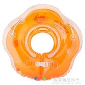 嬰兒游泳圈脖圈寶寶一體圈兒童頸圈0-12個月大小孩新生