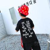✡清涼一夏✡ 短袖T恤韓版潮中大打底衫8232