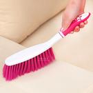 居家衣物加厚止滑萬用清潔刷 萬用刷 沙發刷 門櫃刷