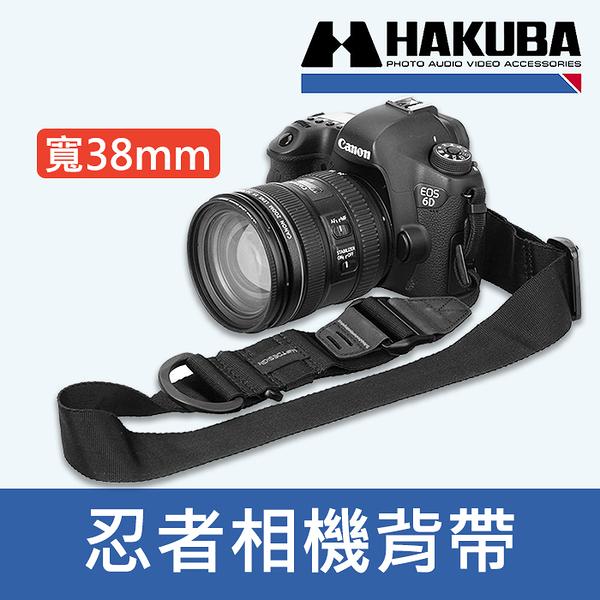 【忍者相機背帶】寬38mm 日本 HUKUBA SPEED STRAP 38 快速 斜背帶 肩帶 HA31337 單眼