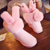 2017韓國軟萌雪靴兔耳朵加絨學生平底靴子