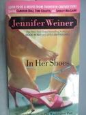 【書寶二手書T4/原文小說_MKT】In Her Shoes_Jennifer Weiner