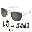 【台南 時代眼鏡 RANDOLPH】偏光墨鏡太陽眼鏡 AF128 58 銀框 灰色偏光AR鏡片 美國製 軍規認證 飛官款