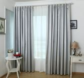 窗簾 全遮光布窗簾布料成品定制遮陽布陽臺飄窗臥室客廳防風擋風保溫暖