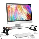 顯示屏增高架 電腦顯示器屏增高架imac桌面鍵盤收納盒筆記本支架辦公室液晶底座 3C優購