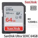 SanDisk Ultra SD SDXC 64GB C10 120MB/S 800X 高速記憶卡 (增你強/群光代理終身保固) 64G SDSDUN4-064G