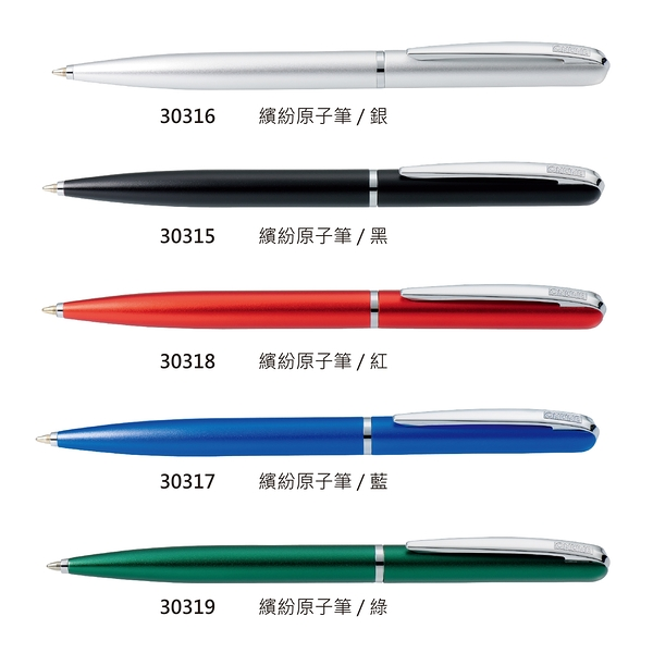 ONLINE 30315-30319 繽紛原子筆