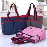 新款防水帆布包手提包時尚韓版大布包單肩女包簡約百搭休閒包包  圖拉斯3C百貨