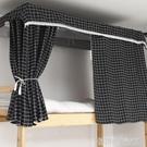 宿舍床簾上鋪下鋪遮光簾男女學生寢室神器加厚北歐ins風簡約蚊帳