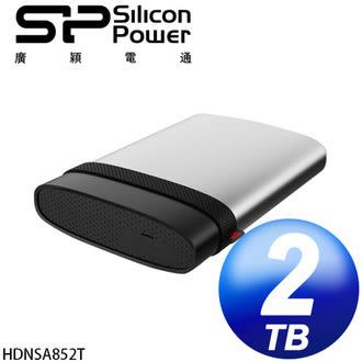 廣穎 Silicon Power Armor A85 2TB USB3.0 2.5吋軍規行動硬碟