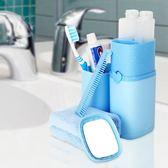 旅行洗漱杯套裝收納包防水洗漱包