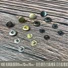 10入 純黃銅/銅質 15mm四合釦/壓...