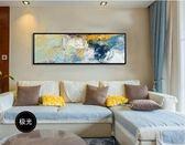 客廳現代簡約大尺寸裝飾抽象油掛畫EY1525『M&G大尺碼』
