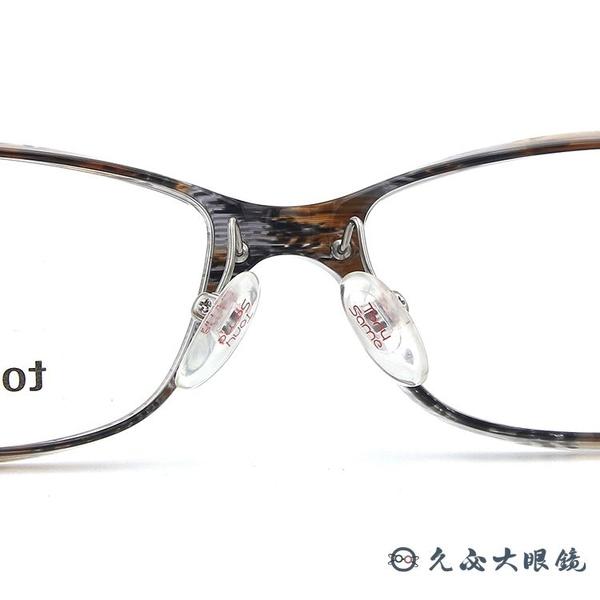 tonysame 日本眼鏡品牌 TS10525 (透棕) 小框 近視眼鏡 久必大眼鏡