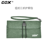 gox出國護照包機票夾多功能證件包收納包戶外旅行錢包卡包紐扣包