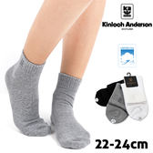 KA電繡 1/2 短襪 美國棉紗 台灣製 金安德森