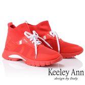 ★2018秋冬★Keeley Ann率性街頭~中筒襪套式綁帶休閒鞋(紅色) -Ann系列