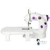 縫紉機 縫紉機家用小型迷你電動全自動多功能手動吃厚微型裁縫機T