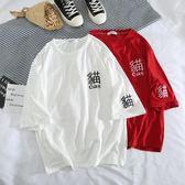 全館85折中大碼 半袖男2019新款短袖男裝T恤韓版上衣夏季衣服5分袖七分袖潮流寬鬆