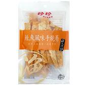 珍珍鮭魚風味手燒卷30g【康鄰超市】