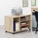 【森可家居】法克橡木活動側邊櫃 8SB235-3 收納櫃 矮書櫃 木紋質感  無印北歐風 MIT台灣製造