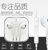 有線耳機 塔菲克 耳機原裝正品入耳式通用男女生6s適用iPhone蘋果vivo華為小米 降價兩天