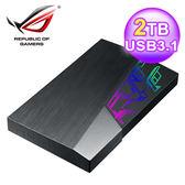 ASUS FX HDD 2TB ROG 2.5吋外接式硬碟 (EHD-A2T)
