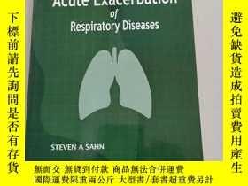 二手書博民逛書店Clinical罕見Focus Series :Acute Respiratory OF RESPIRATORY