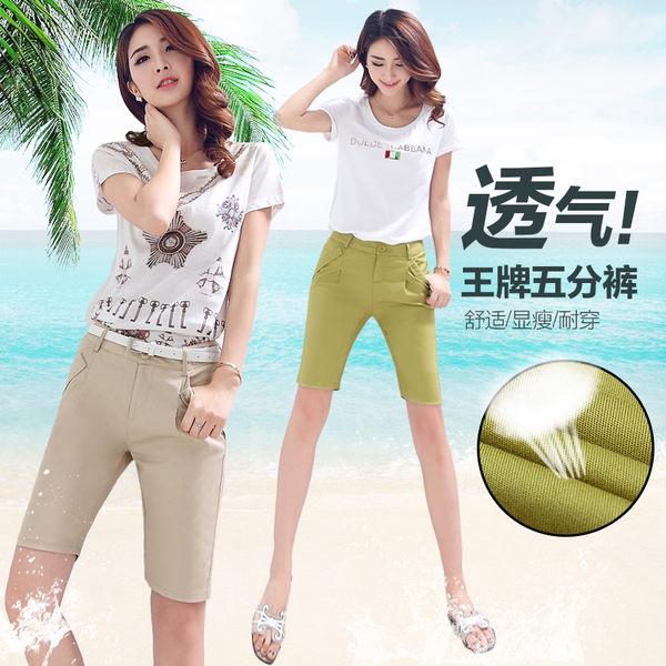 品物流行2017新款五分褲休閒褲女夏季短褲純棉寬鬆舒適中性大碼