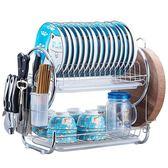 碗架瀝水碗碟盤子架刀架晾洗放碗櫃用品餐具碗筷收納盒廚房置物架   LannaS