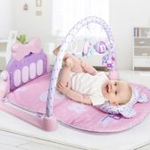 床鈴 嬰兒健身架器腳踏鋼琴 寶寶游戲毯0-1歲躺著的玩具3-6個月12益智【快速出貨八折狂秒】