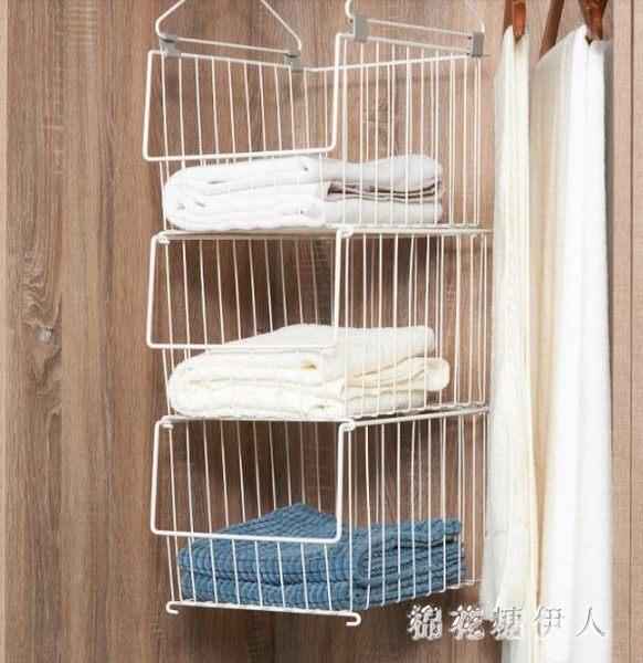 收納掛袋 衣柜多層懸掛式宿舍衣物包包分層整理架櫥柜襪子內衣褲掛袋 QX6444 【棉花糖伊人】