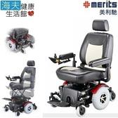 【海夫健康生活館】國睦美利馳 中輪驅動型 電動升降座椅 電動輪椅(P327+R300)
