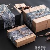 ins風禮盒禮品盒大號超大生日禮物盒子正方形包裝盒精美簡約YYP 蓓娜衣都