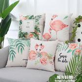抱枕火烈鳥薈萃北歐棉麻小清新ins汽車沙發靠墊創意裝飾靠枕腰枕 NMS陽光好物