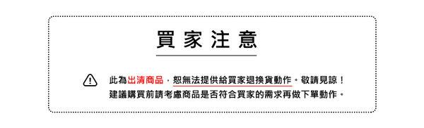 [現貨]情侶款 韓版街頭潮流潑漆設計氣墊增高感運動休閒鞋小白鞋潮鞋波鞋【QZZZ8099】
