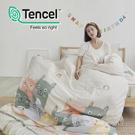 #HT033#絲柔親膚奧地利TENCEL天絲3.5尺單人床包+枕套+雙人舖棉兩用被三件組-台灣製(限2組超取)