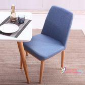 餐椅 北歐餐桌椅子靠背凳子網紅簡約家用經濟型酒店餐廳布藝簡易餐椅T 9色