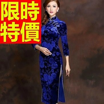 長旗袍-高開叉刺繡修身復古唐裝女禮服64ae37【時尚巴黎】