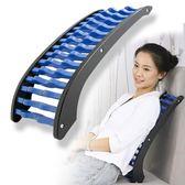 腰椎間盤脊柱脊椎腰椎牽引器腰間盤矯正突出膨出架床護腰帶按摩器       智能生活館