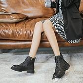 大東馬丁靴女靴秋季新款網紅瘦瘦靴子潮ins英倫風平底小短靴 雙十二全館免運
