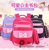 兒童書包/後背包女童小學生女1-3-6年級韓版女生6-12周歲女孩雙肩包減負「歐洲站」
