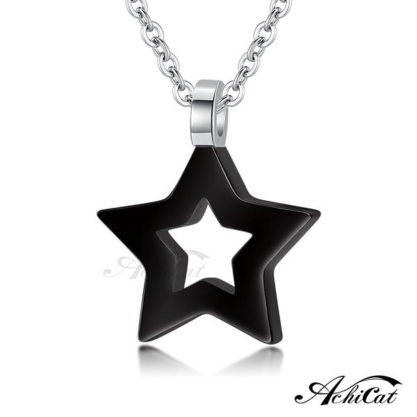 AchiCat 項鍊 白鋼項鍊 唯美星空 幾何 星星項鍊 附鋼鍊 生日禮物 黑色款C9008