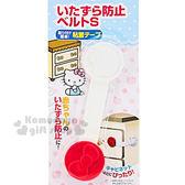 〔小禮堂〕Hello Kitty 抽屜安全扣《紅白.大臉》銅板小物 4573135-57530